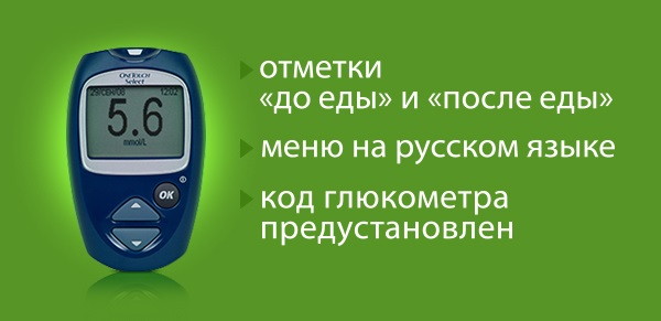 Функции One Touch Select